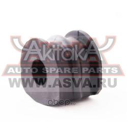 Втулка заднего стабилизатора d20 (Akitaka) 0207038