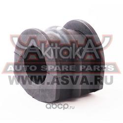 Втулка заднего стабилизатора d26 (Akitaka) 0207J31R