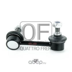 Тяга / стойка, стабилизатор (QUATTRO FRENI) QF17D00104