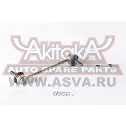 Тяга стабилизатора задняя левая (Akitaka) 0223017