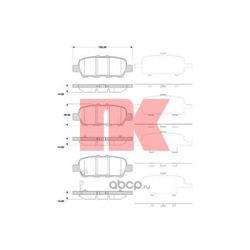 Комплект тормозных колодок, дисковый тормоз (Nk) 225221