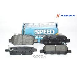 Колодки тормозные дисковые задние (Amiwa) CD1116