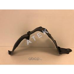 Подкрылок передний правый (ATEK) 33172045
