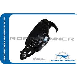 Подкрылок (ROADRUNNER) RR63841KA40A