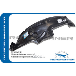 Подкрылок (ROADRUNNER) RR638439Y500