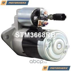Стартер (Motorherz) STM3668RB