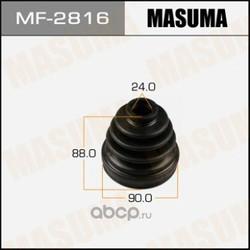 Пыльник шруса (Masuma) MF2816