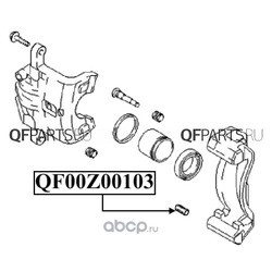 Втулка направляющая суппорта тормозного переднего (QUATTRO FRENI) QF00Z00103