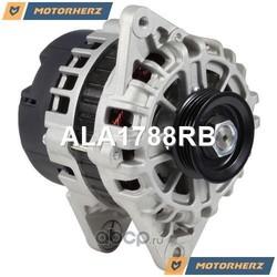 Генератор оригинальный восстановленный (Motorherz) ALA1788RB