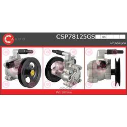 Гидравлический насос, рулевое управление (CASCO) CSP78125GS