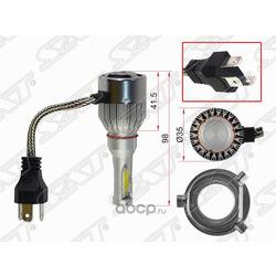 Комплект светодиодных ламп LED H4 36W/3600LM (Sat) STH4LED