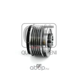 Механизм свободного хода генератора (QUATTRO FRENI) QF41P00062