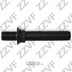 Направляющая суппорта тормозного переднего (ZZVF) ZVPP087