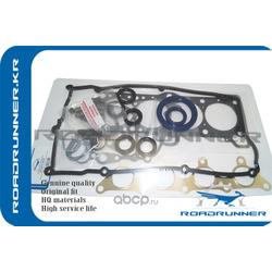 Прокладки двигателя, комплект полный, сталь (ROADRUNNER) RR2091026C01