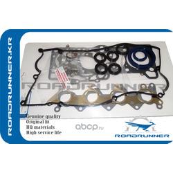 Прокладки двигателя, комплект полный, сталь (ROADRUNNER) RR2091026L00