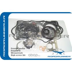 Прокладки двигателя, комплект полный, сталь (ROADRUNNER) RR2091027C11