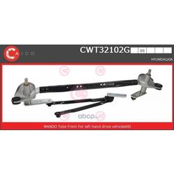 Система тяг и рычагов привода стеклоочистителя (CASCO) CWT32102GS