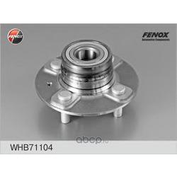 Ступица (FENOX) WHB71104