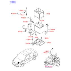 Аккумулятор, 55 А/Ч (Hyundai-KIA) 3711025000