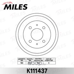 Барабан тормозной (Miles) K111437
