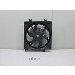 Вентилятор охлаждения (в сборе) (NT) NAAA024