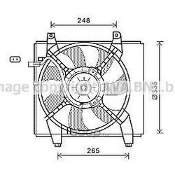 Вентилятор, охлаждение двигателя (Prasco) HY7547
