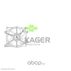 Вентилятор, охлаждение двигателя (KAGER) 322189
