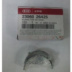 Вкладыш шатунный (Hyundai-KIA) 2306026425