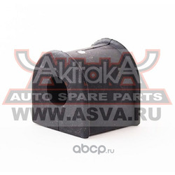 Втулка заднего стабилизатора (Akitaka) 1207ACCR