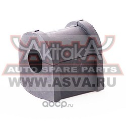 Втулка переднего стабилизатора (Akitaka) 1207ACCF