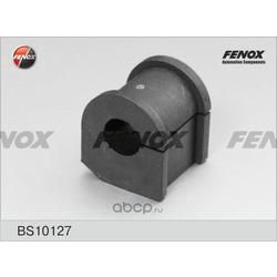 Втулка стабилизатора (FENOX) BS10127