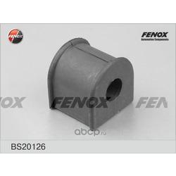Втулка стабилизатора (FENOX) BS20126