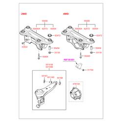 Гайка металлическая (Hyundai-KIA) 5511937011