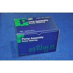 Гидравлический насос (Parts-Mall) PPA108