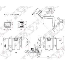 Катушка зажигания (Sat) ST2731022600