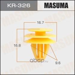 Клипса автомобильная (Masuma) KR326