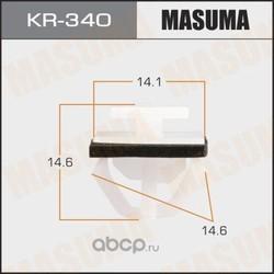 Клипса автомобильная (Masuma) KR340