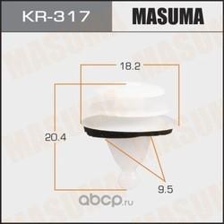 Клипса автомобильная (Masuma) KR317