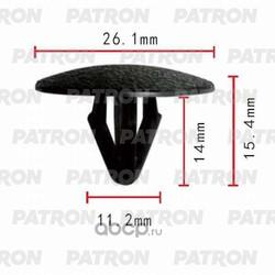 Клипса пластмассовая (PATRON) P370423