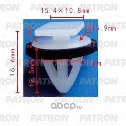 Клипса пластмассовая (PATRON) P370050