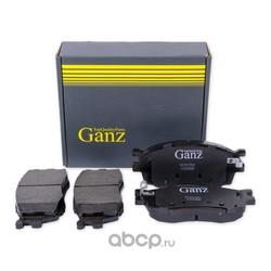 Колодки передние (GANZ) GIJ07057