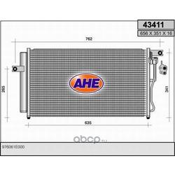 Конденсатор, кондиционер (AHE) 43411