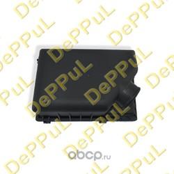 Корпус воздушного фильтра (DePPuL) DE122HY