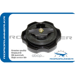 Крышка маслозаливной горловины (ROADRUNNER) RR1250A015