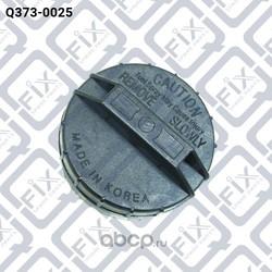 Крышка топливного бака (Q-FIX) Q3730025