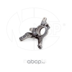 Кулак поворотный левый (NSP) NSP025171525500