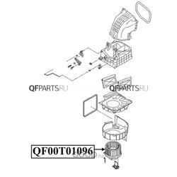 Мотор отопителя салона (QUATTRO FRENI) QF00T01096