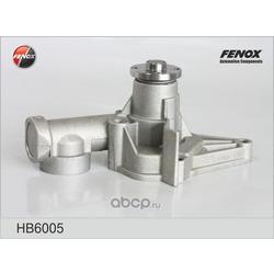 Насос водяной (FENOX) HB6005