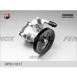 Насос гидроусилителя руля (FENOX) HPS11017