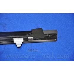 Облицовка / защитная накладка (Parts-Mall) PZAW031